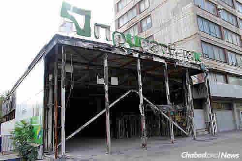 The burnt remains of a branch of Privat Bank in Mariupol.