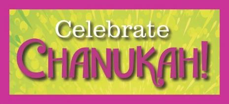 celebrate chanukah.jpg