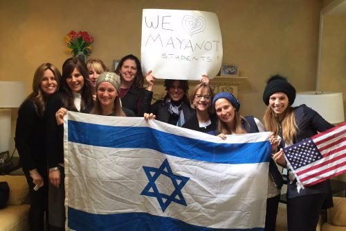 This group of New Yorkers made a big difference for fellow Jews they've never met.