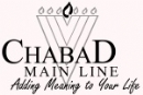 About Chabad of The Main Line