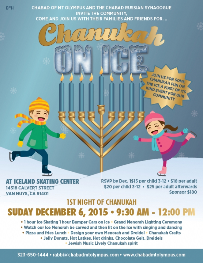 Chanukah on Ice 2015.jpg