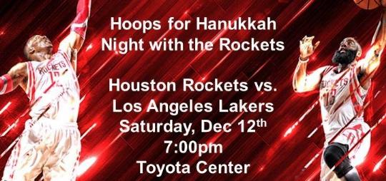 Hoops for Hannukah small.jpg