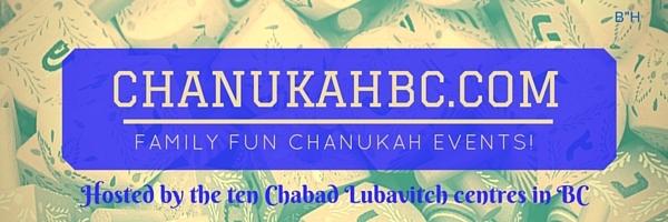 www.chanukahbc.com.jpg