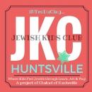 JKC! Jewish Kids Club!