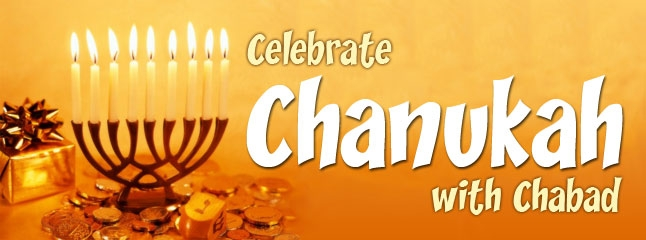 Chanukah-Header.jpg