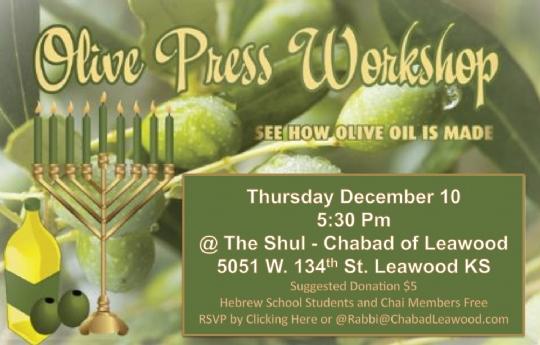 Olive Press Web.jpg