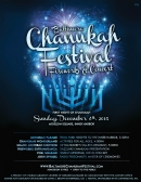 Baltimore Chanukah Festival