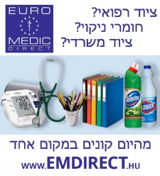 Chabad keren or.jpg