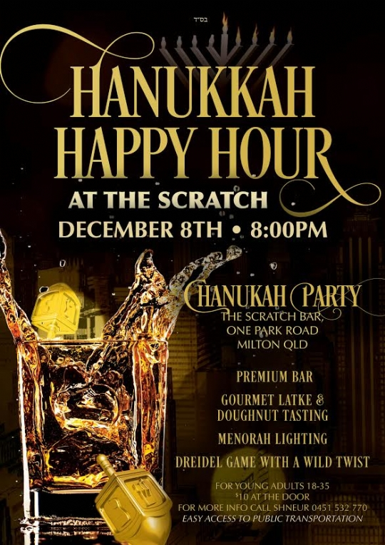 Hanukkah Happy Hour.jpg