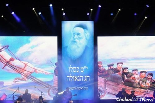 Perhaps one of the largest 19 Kislev celebrations in the world will take place in Binyanei Hauma, Jerusalem's International Convention Center—a three-day affair that has grown to include giant Chassidic book fairs, farbrengens, classes and more.