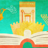 La Storia di Chanukà