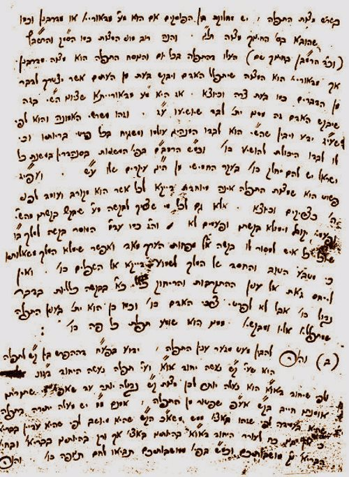 The original manuscript of Derech Mitzvotecha by the Tzemach Tzedek (Library Of Agudas Chassidei Chabad)
