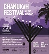 Chanukah Festival at the Harbor