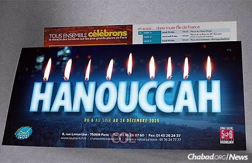 Because a state of emergency is still in effect in Paris, the police have to approve any large-scale outdoor gatherings, like the Chanukah lightings. (Photo: Chlouchim.com)