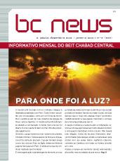 BCNews 47