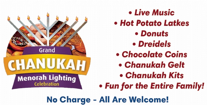 Chanukah_Event_Web.jpg