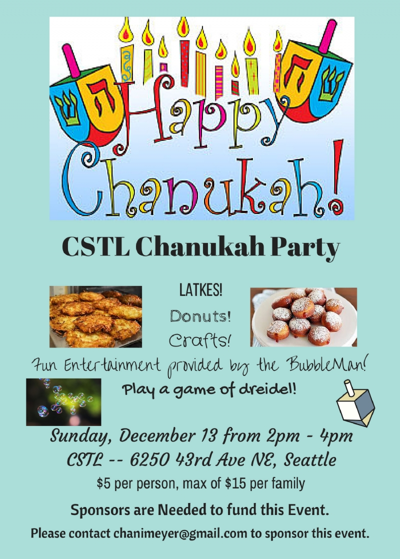 CSTL Chanukah Party.jpg