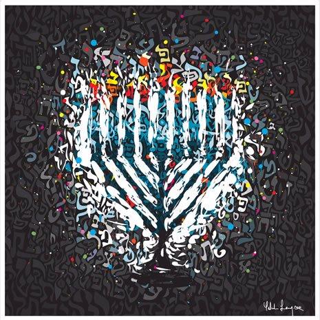 Art by Yehuda Lang