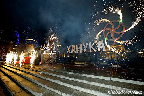 """More than 5,000 people are expected at a Chanukah concert and menorah-lighting at the Kremlin on Tuesday, Dec. 8, the third night of the eight-day holiday. Here, a """"Chanukah"""" sign in Russia."""