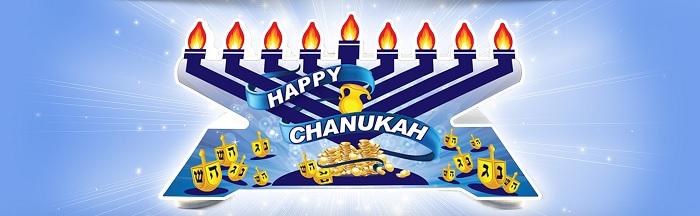 chnaukah email banner.jpg