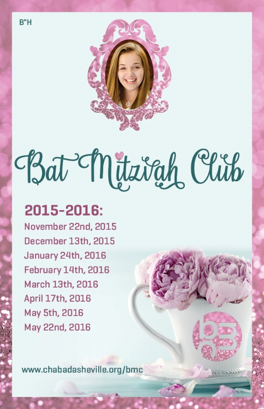 Bat Mitzvah Club Calendar - Web.jpg