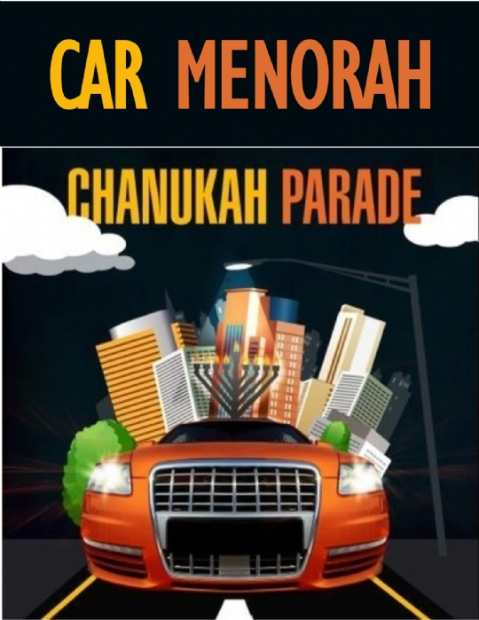 Car Menorah Parade.jpg
