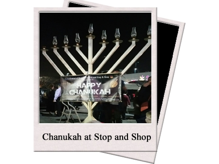 chanukah @ stop and shop copy.jpg