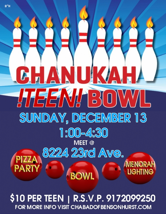 chanukah bowl.jpg