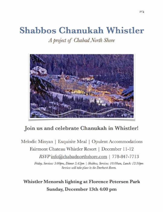 Whistler Chanukah Shabbos copy.jpg