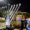 Tel Aviv Crowd Breaks Dreidel-Spinning Record