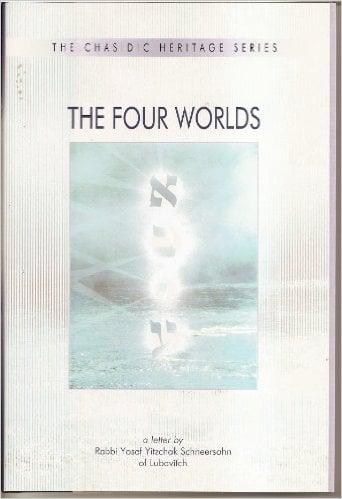 Four Worlds.jpg