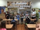 Hebrew School: Chanukah Olive Press 2015
