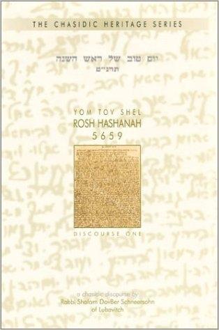 Rosh Hashana .jpg