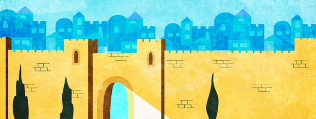 Уроки главы: Городской формат