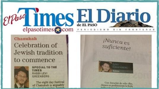 Chanukah Message headlines.jpg