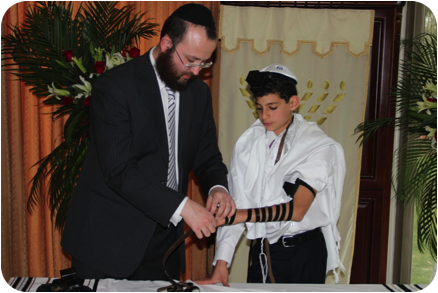 Bar mitzvah.png