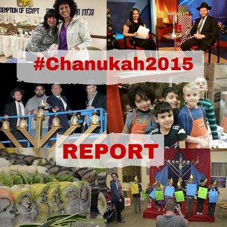 #Chanukah2015 (1).jpg