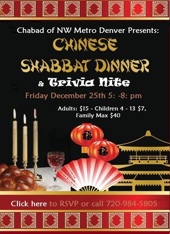chinese-dinner3.jpg