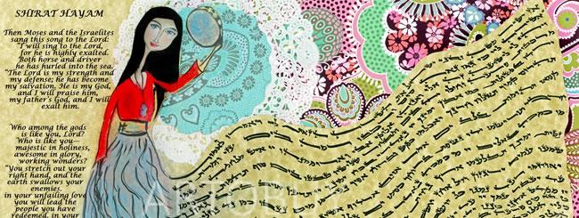 Beshalàch: Il Canto di Miriàm