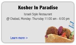 Kosher-In-Paradise.jpg