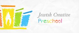 Newton Jewish Preschool