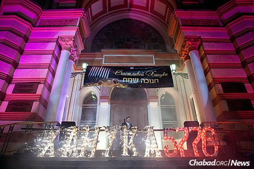 """Fireworks explode off of words spelling """"Chanukah 5776"""" in Cyrillic script outside the Grand Choral Synagogue in St. Petersburg."""