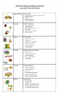 Preschool 2015-2016 At-A-Glance Calendar.jpg