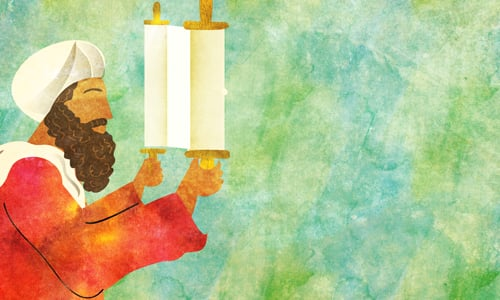 The Story of King David in the Bible - Jewish History