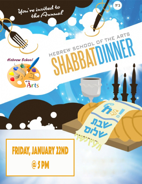 January Hebrew School Shabbat Dinner.png