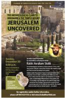 Jerusalem Uncovered
