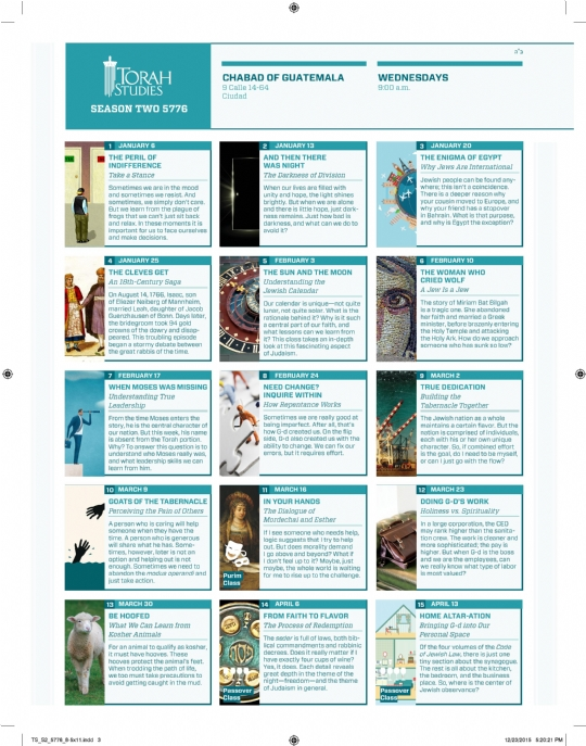 Season 2 cover 5776-page-001.jpg