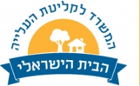 לוגו הבית הישראלי.jpg