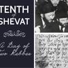 10 Shevat