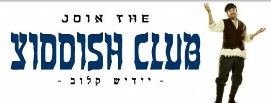 Yiddish Club1.jpg